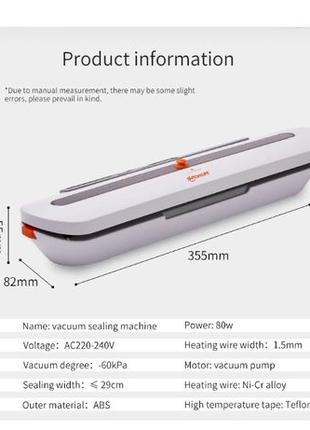 Вакууматор, вакуумный упаковщик VB-PACCO Freshpack Pro пакеты ...