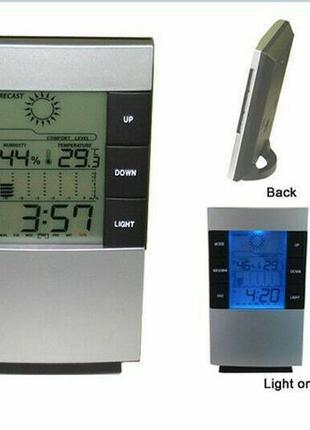 Метеостанция с часами и показаниями влажности, температуры