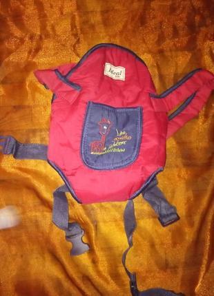 Кенгуру, кенгурушка, сумка для ребёнка 4 мес+