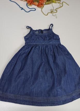 Сарафан джинсовый для девочки размер 128