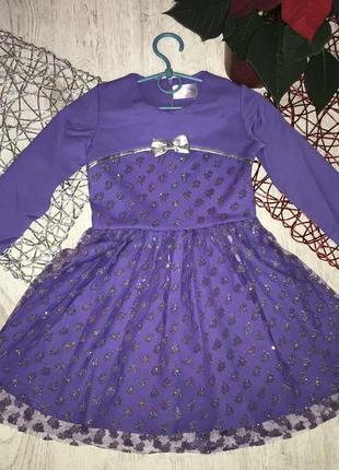 Платья фиолетового цвета на рост 92-122см