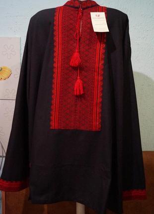 Рубашка вышиванка мужская р.60,большой размер