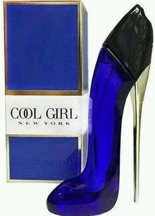 Женская туалетная вода Carolina Herrera Good Girl New York (blue)