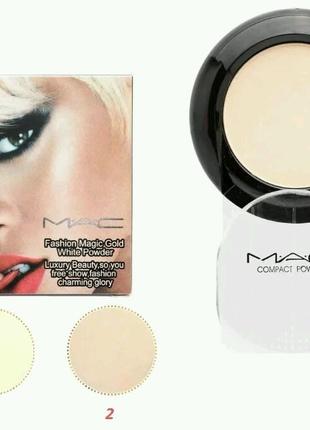 Пудра Mac fashion magic gold БОЛЬШАЯ