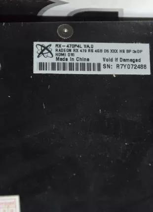 Видеокарта XFX Radeon RX 470 4GB