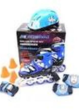 Ролики детские со шлемом и защитой kepai f1-k9 (s и l)