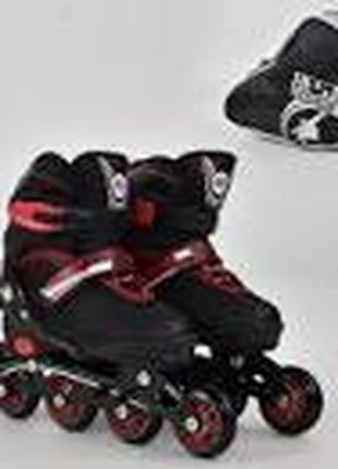 """Ролики 9002 """"М"""" Best Roller бело-черные (размер 34-37), колёса PU"""