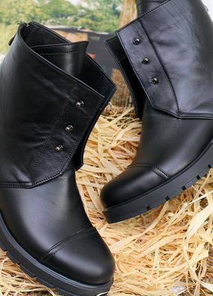"Ботинки ""емми"" зима, кожа"