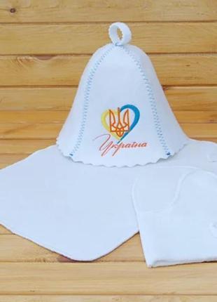 Набор для бани и сауны. шапка+коврик+рукавица.