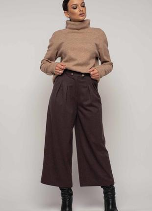 Трендовые теплые брюки –кюлоты шоколадного цвета