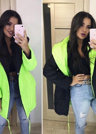 Яркая двухцветная куртка оверсайз
