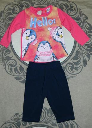 Новый детский костюм кофта и лосины на девочку 6-9 месяцев с п...