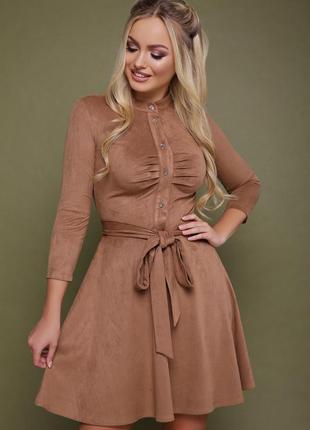 Красивейшее бежевое платье из замши
