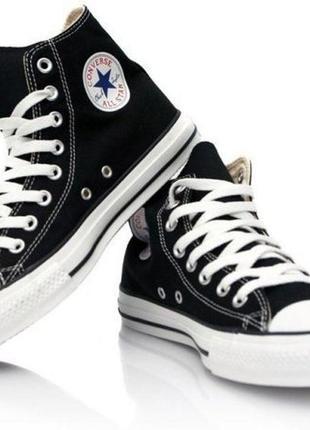 Высокие кеды converse all star черные.(37р)