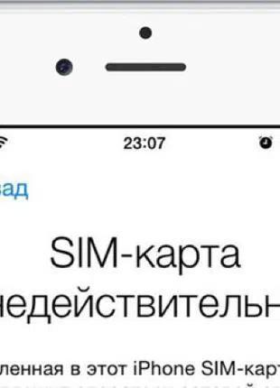 Разблокировка iPhone Сим карта не действительна