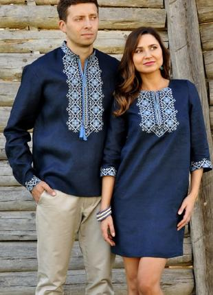 Лаконічний комплект - чоловіча сорочка і жіноче плаття