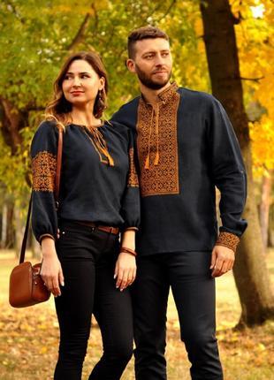 Ефектна чоловіча вишиванка і жіноча блуза з вишивкою