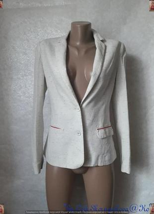 Новый фирменный naf-naf пиджак/жакет с карманами цвета беж, ра...
