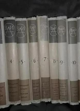 Всеобщая история архитектуры в 12-ти томах(13 книг)