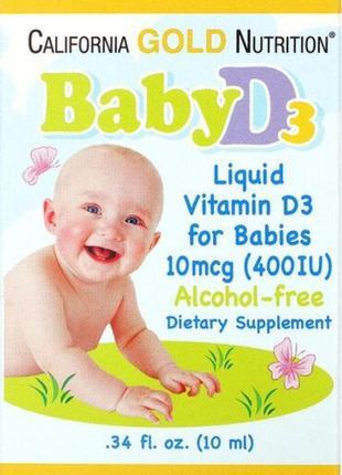 Витаминd3 в каплях для детей, 400ме, 10мл