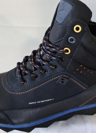 Зимние ботинки-кроссовки Эко-Кожа