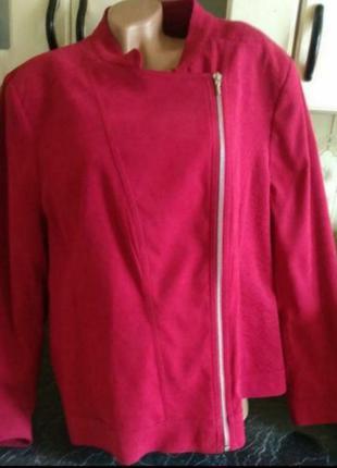 Пальто косуха  большой размер 24uk