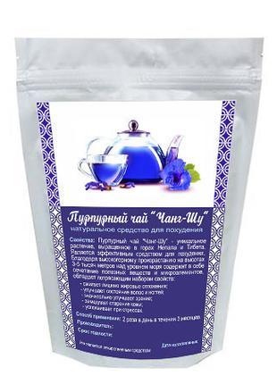 Пурпурный чай Чанг-Шу - натуральное средство для похудения 20г...