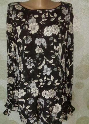 Роскошная   нарядная блуза большого размера