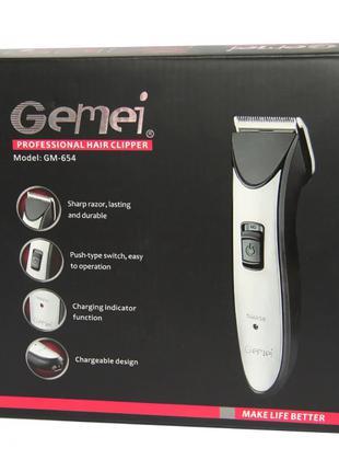 Машинка для стрижки Gemei GM 654 аккумуляторная