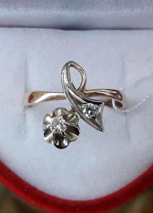 Золотое кольцо с бриллиантами  СССР Проба 583