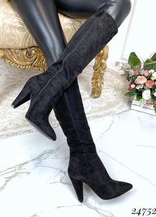 Демисезонные замшевые сапоги,чёрные замшевые сапоги на каблуке...