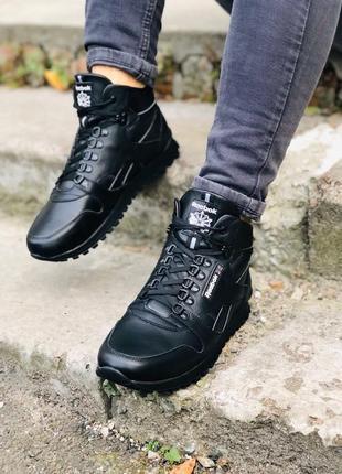 Lux обувь! распродажа! кожаные мужские зимние кроссовки ботинк...