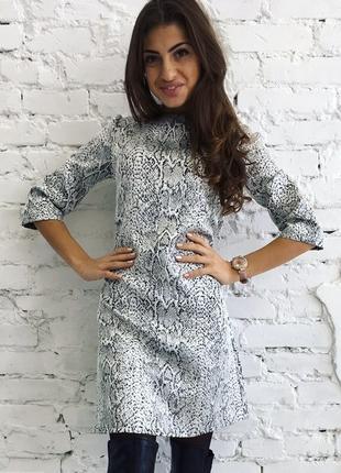 Платье парча 2 цвета
