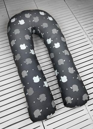 Подушка для беременных, подушка обнимашка Подкова Apple