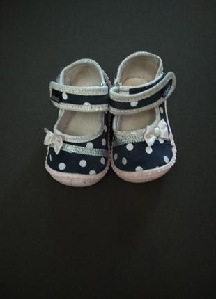 Тапки / сандалі