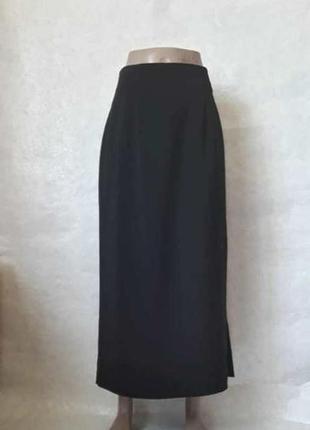 Фирменная per una базовая класическая юбка в пол в чёрном цвет...