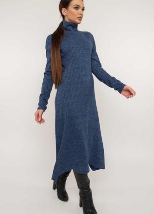 Платье гольф-клеш синее с люрексом
