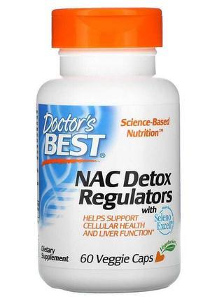 Doctor's Best, N-ацетилцистеин, NAC, детоксикация, 60 капсул