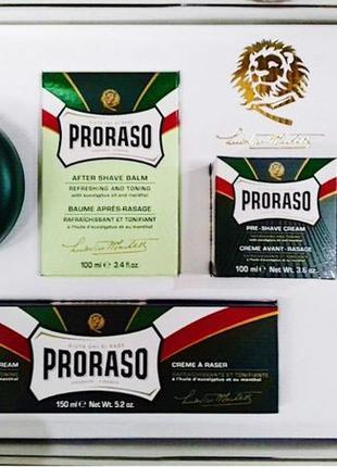 Подарочный набор для мужчины для бритья люксовый с 5-ти предметов