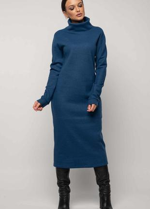 Платье синее зимнее