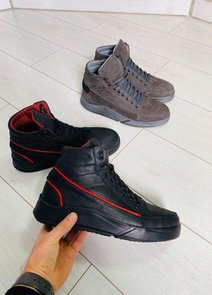 Lux обувь!🔥распродажа! кожаные натуральные зимние мужские боти...