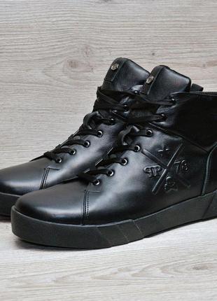 Philipp plein кожанные зимние ботинки