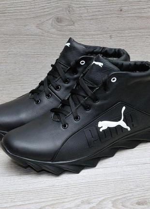 Puma кожанные зимние ботинки