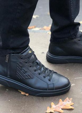Armani кожанные зимние ботинки
