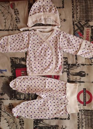 Набор распашонка и ползунки +шапочка для новорожденных