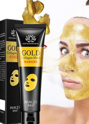 Маска пленка для кожи с золотом и коллагеном Images Gold Colla...