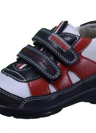 Детские кожаные ботинки котофей осень весна