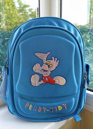 Детский  школьный ранец рюкзак