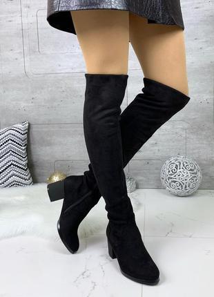 Замшевые сапоги ботфорты на устойчивом каблуке,высокие сапоги ...