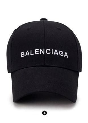 Кепка бейсболка Balenciaga (баленсиага) БЕЗ_ПРЕДОПЛАТЫ